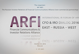 CFO & IRO Dialogue (Oct 20, 2016; ENG) - Part I