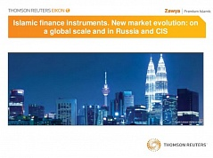 Islamic finance instruments. New market evolution: on a global scale and in Russia and CIS (#03)