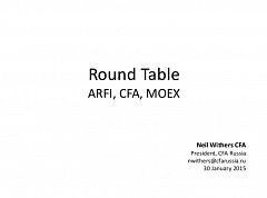 Round Table ARFI, CFA, MOEX (#03)